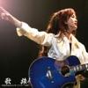 歌旅 ー中島みゆきコンサートツアー2007ー ジャケット写真