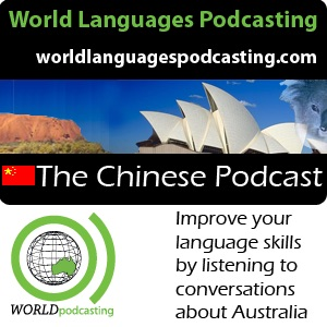 Chinese Podcast - Improve your Chinese language skills by listening to conversations about Australian culture