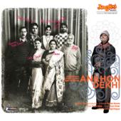 [Download] Aaj Laagi Laagi Nai Dhoop MP3