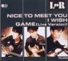 Nice to Meet You / I Wish - EP ジャケット写真