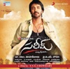 Saleem (Original Motion Picture Soundtrack)