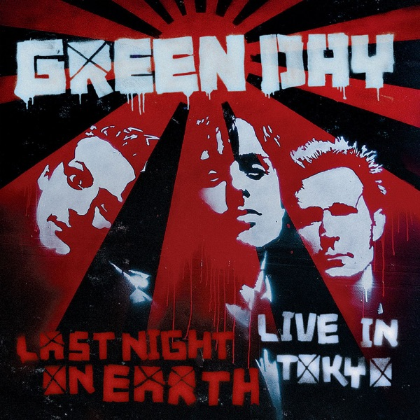 Last Night On Earth (Live In Tokyo) - EP