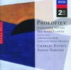 Prokofiev: Alexander Nevsky, The Stone Flower, Lieutenant Kijé etc. ジャケット写真