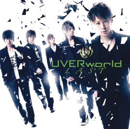 Last by UVERworld on iTunes