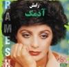 Ramesh 3 Adamak Persian Music
