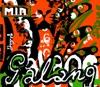 Galang '05 - Single, M.I.A.