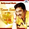 Kumar Shanu & Sadhana Sargam - Jab Koi Baat Bigad Jaye (From