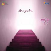 SurgaMu - EP