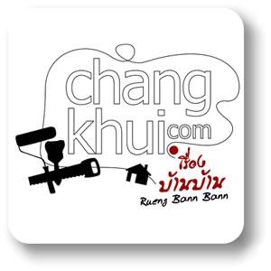 Changkhui: Rueng Bann Bann