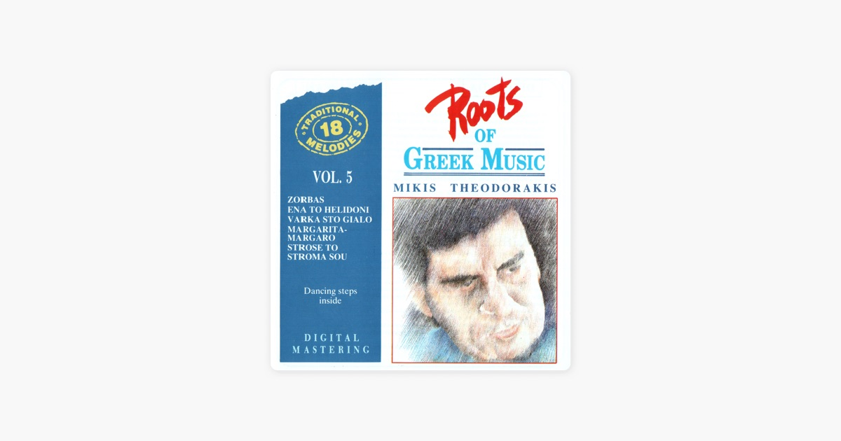 Roots Of Greek Music Vol 5 Mikis Theodorakis By On Apple