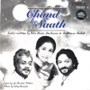 Chand Ke Saath - Souful Renditions by Asha Bhosle, Hariharan & Roopkumar Rathod
