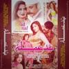 Baad Aamal (Original Motion Picture Soundtrack)