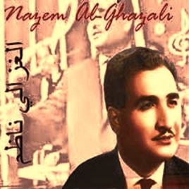 music nazem al ghazali