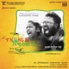 Thangameenkal Original Motion Picture Soundtrack EP