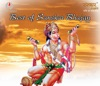 Best of Sanskar Bhajan, Vol. 1
