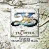 Ys SEVEN オリジナルサウンドトラック ジャケット写真