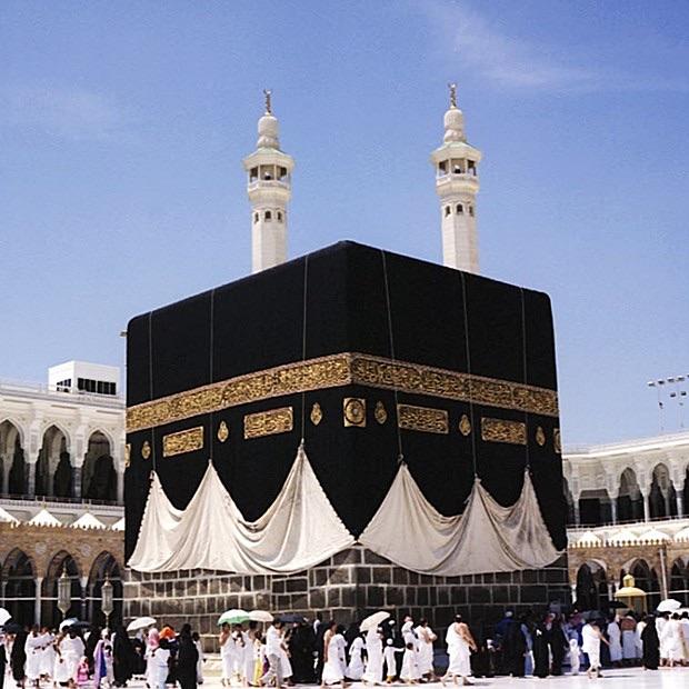 The Complete Holy Quran Album Cover by Abdul Rahman Al-Sudais