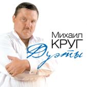 Приходите в мой дом (feat. Вика Цыганова)