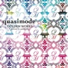 GOLDEN WORKS -remixed By Quasimode- ジャケット写真