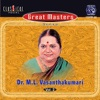 Great Masters Series Dr M L Vasanthakumari Vol 2