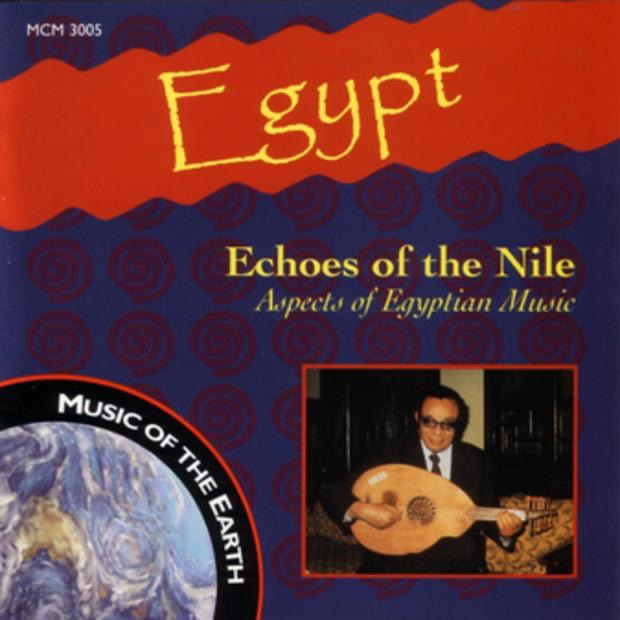 A Map Of Egypt Before The Sands By Soliman Gamil On Apple Music - Map of egypt before the sands