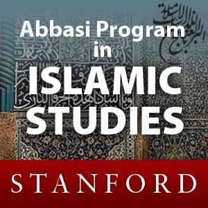 Abbasi Program in Islamic Studies