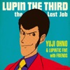 LUPIN THE THIRD 〜the Last Job〜 ジャケット写真