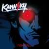 Kavinsky - Nightcall illustration