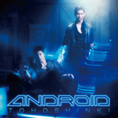 ANDROID - EP