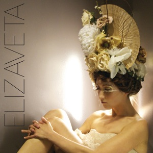 Elizaveta - EP Mp3 Download