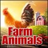 Farm Animals Sound Effects