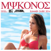 Mykonos Summer Guide 2014