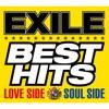 EXILE BEST HITS -LOVE SIDE / SOUL SIDE- ジャケット画像