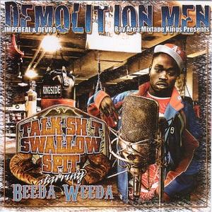 Demolition Men, Beeda Weeda, E-40, Too $hort, Dem Hoodstarz & Big Rich - Uggh Remix