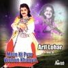 Mein Ki Pyar Vichon Khatiya Vol 8