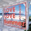 LOVE LOVE Summer - EP ジャケット写真