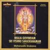 Bhaja Govindam Sri Vishnu Sahasranamam