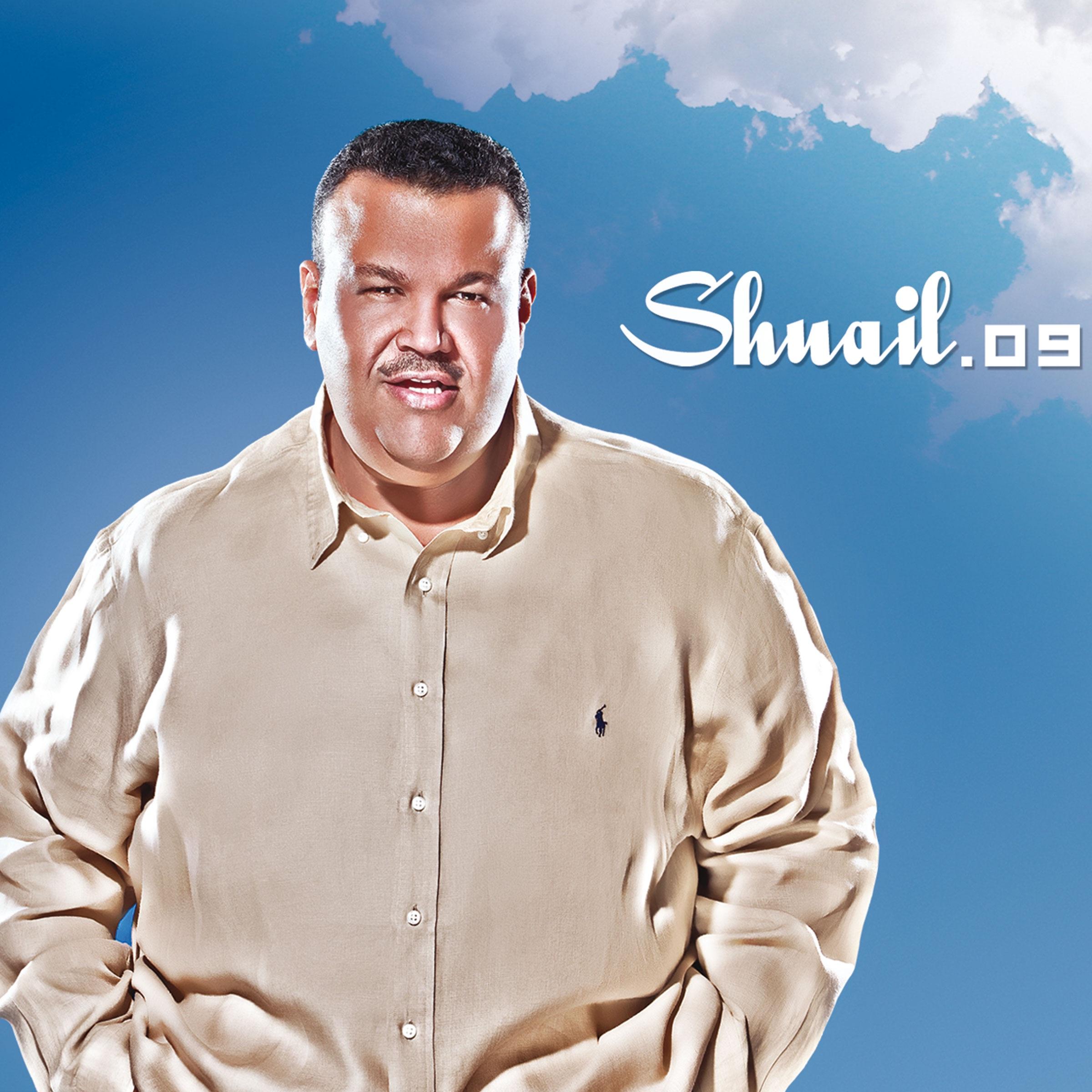 Shueil 2012