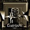 LIAR GAME -再生- オリジナルサウンドトラック ジャケット写真