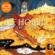 J. R. R. Tolkien - Le Hobbit