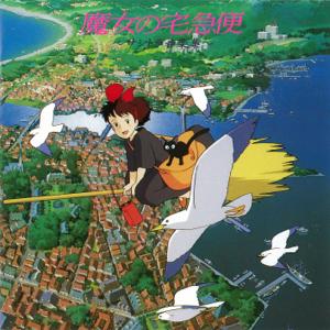 Kiki's Delivery Service (Original Sountrack) - Joe Hisaishi