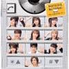 直感2〜逃した魚は大きいぞ!〜 - EP ジャケット写真