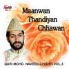 Maanwan Thandiyan Chhawan Vol 3 Islamic Naats
