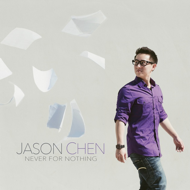 All of Me (feat. Madilyn Bailey) - Single by Jason Chen on Apple Music