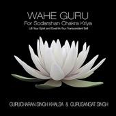 Gurusangat Singh - Epic Wahe Guru