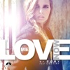 Love Me Now feat Destiny Single