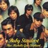 Baby Stardust - EP ジャケット写真