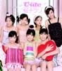 桜チラリ - EP ジャケット写真