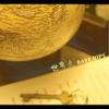 世界点 - EP ジャケット写真