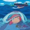 Ponyo on the Cliff by the Sea (Original Soundtrack), Joe Hisaishi